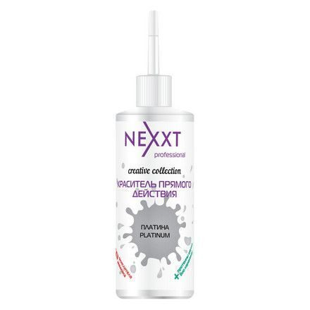Пигмент прямого действия-Платина / Color direct act-Platinum 150 ml